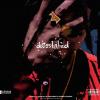 Devastated è il nuovo singolo di Joey Bada$$
